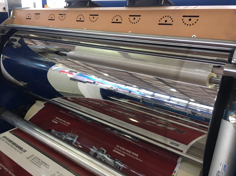 Automatic BOPP Thermal Film Laminating Machine